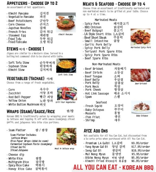 Gogi_Time_Menu_All-01